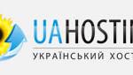 logo 150x85 Сравнение хостингов по цене и параметрам  (Украина, Россия)