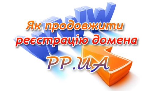 Самый дешевый хостинг домен бесплатно разработка и продвижение сайтов череповец