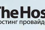 logo host 150x99 Сравнение хостингов по цене и параметрам  (Украина, Россия)