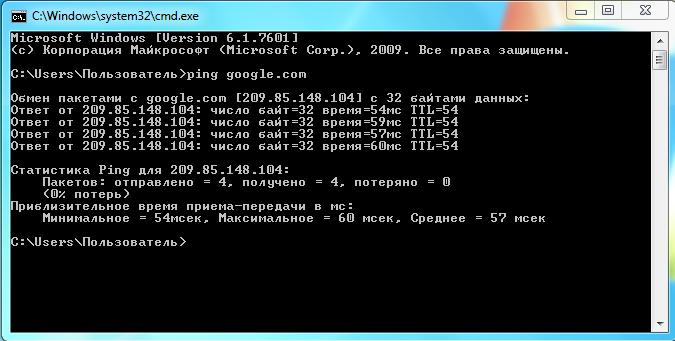 40i5492a75a05d15 Сайт не работает  — кто виноват?