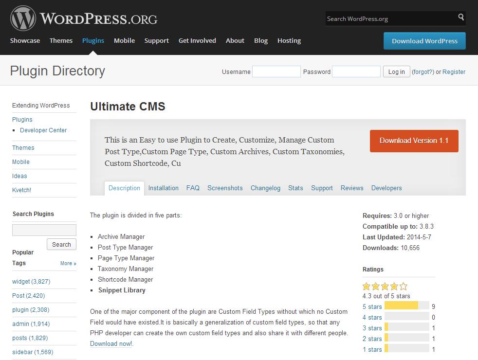 69i54802fa789a84 Wordpress плагины   ТОП 20 полезных функций для сайтов