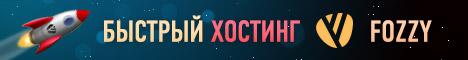 static rocket 468x60 Акции и скидки хостинг провайдеров