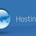 Разместить свой сайт на хостинге - советы по выбору