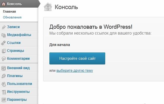 Как создать wordpress шаблоны для сайтов