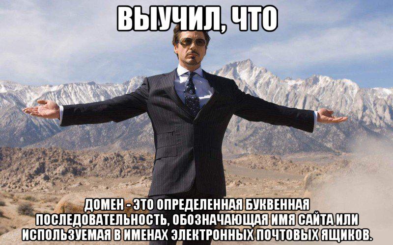 """87i54d613fb1ccc5 Купить хостинг и домен   """"два в одном"""""""