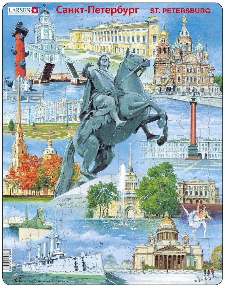 Хостинг Санкт-Петербург. Выбор хостинг-услуг культурной столицы