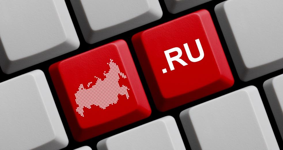 36i551d844419c37 Бесплатный домен ua/ru. Как выбрать в чем накол?