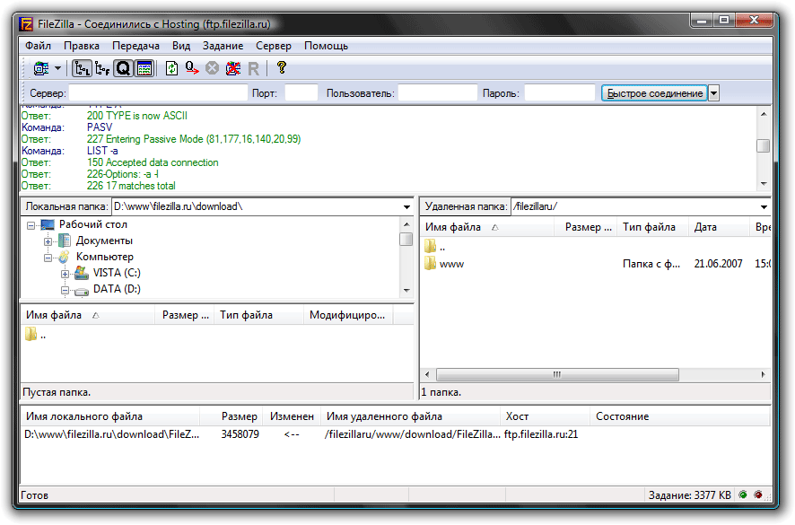 58i555101d027d1c Как запустить игровой сервер на хостинге провайдера