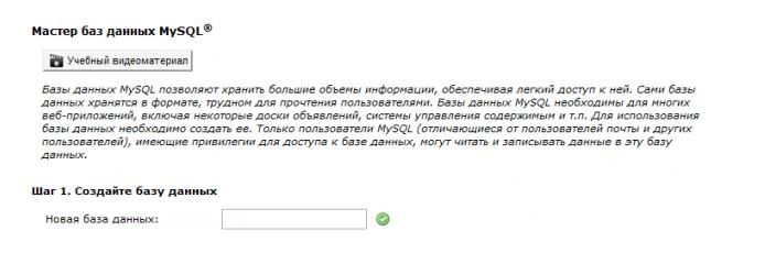 47i55a8d10763966 Как установить WordPress на хостинге
