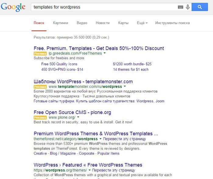 2015 05 05 tex 11 Темы и их установка для wordpress
