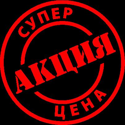 akcija Как выбрать хостинг украина: тарифы