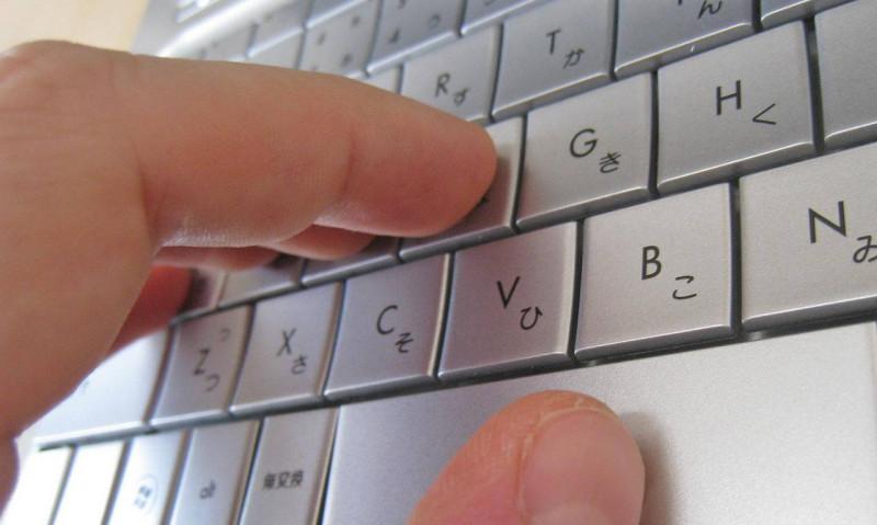 f313cd orig 800x479 Регистрация домена: как правильно выбрать доменную зону?