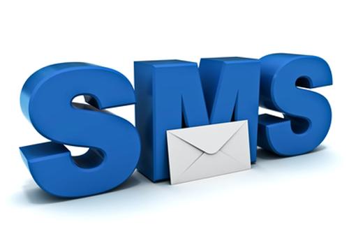 3 jpg1 Хостинг недорого для отправки СМС с сайта