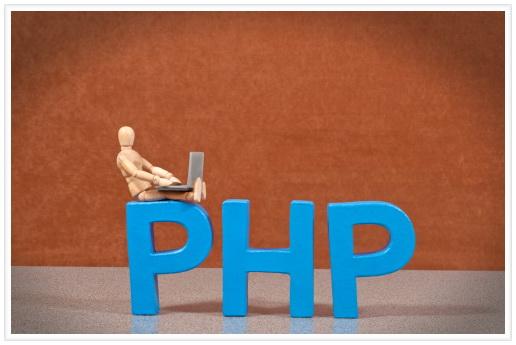 hosting na php Недорогой хостинг PHP и его настройка