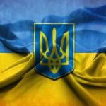 ukraina-e1388351463443