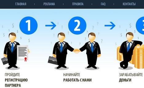 76503076 Сравнение хостингов: партнерские программы