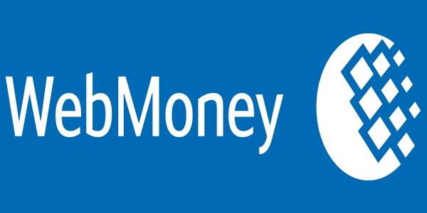 Webmoney logo Обзор хостингов США за Webmoney