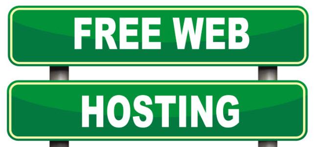 Чем известен бесплатный хостинг