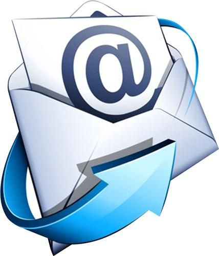 e mail b Хостинг и настройка почты