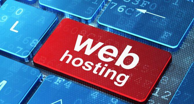web host Лучший хостинг в Украине