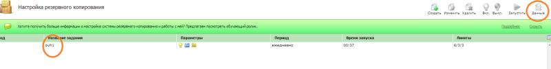 IuJwG 800x101 Обзор того, что не стоит делать на VDS server