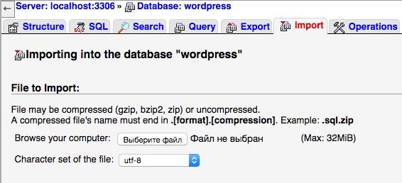 a75d9028b19e417c933f34786d271674 Лучший хостинг для Wordpress: миграция WordPress сайта