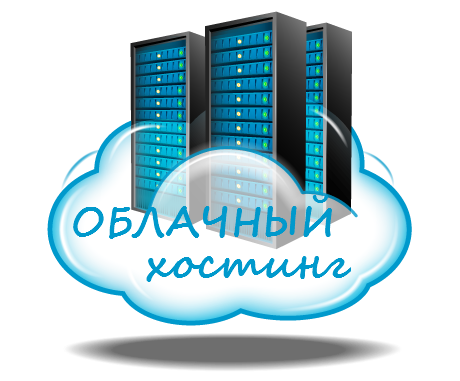 Что такое облачный vds Украина