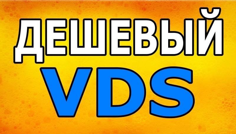 maxresdefault 800x456 Дополнительные услуги на vds Украина