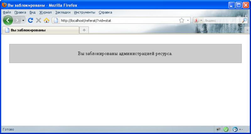 010f7919b95346da8ebf21add09847e1 800x429 Хостинг это еще не все: защита веб сайта от сканирования