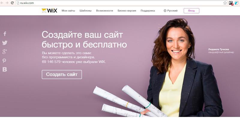 139 800x410 Выбор хостинга и создание сайта с нуля