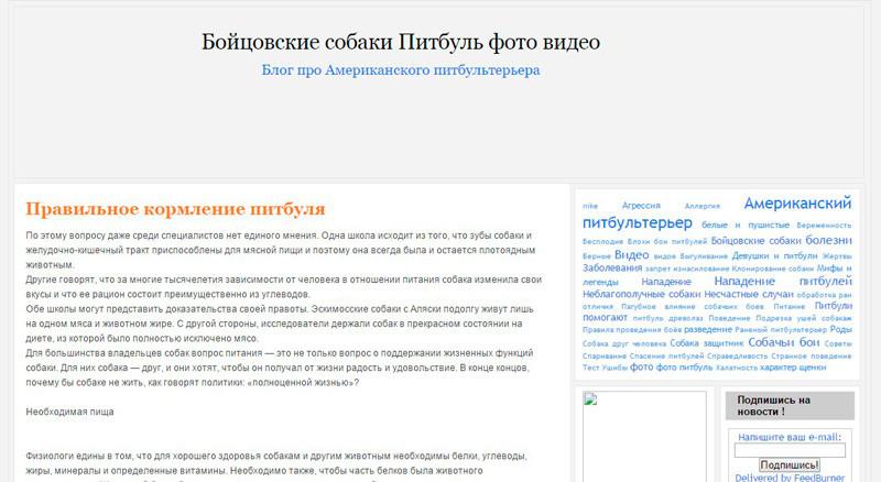 227 800x438 Регистрация доменов и ее правила