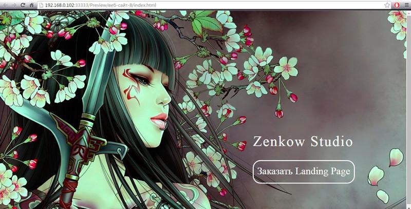 Screenshot 6 15 800x407 Лучший хостинг для wordpress: как бесплатно создать одностраничный сайт