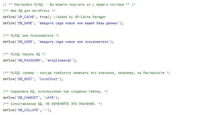 Снимок0 Украинский хостинг и бэкап: часть 2