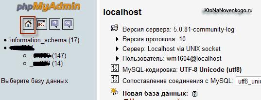 07.111 Хостинг в Украине и бэкап: часть 1