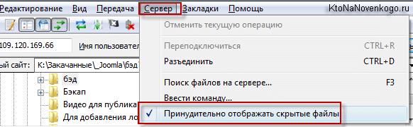 11 06 201318 49 23 Хостинг в Украине и бэкап: часть 1