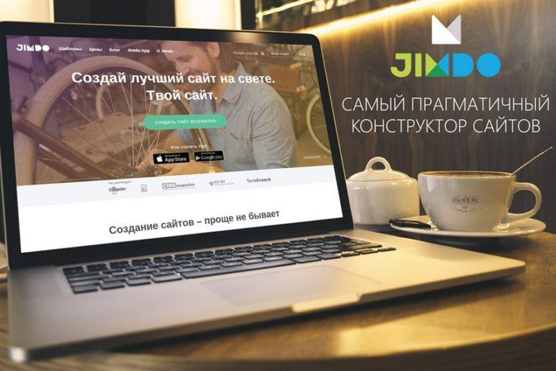 Самая удобная платформа для создания сайтов обучение продвижению сайтов в казани
