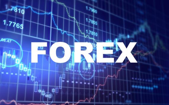 Главный сервер форекс прогноз форекс евро доллар на 29.01.2016