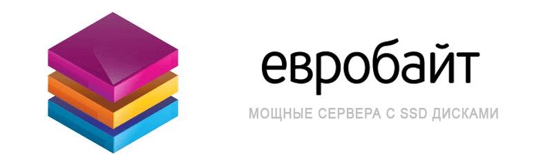 evrobite2 Рейтинг хостингов: какое место занимает Евробайт