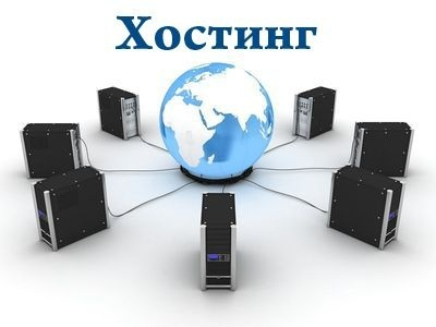 kakoy hosting luchshe Еще одна статья про выбор хостинга