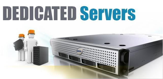 dedicatedserver VPS хостинг или выделенный сервер?