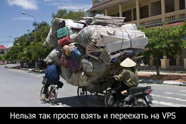 82522541 Что такое виртуальный хостинг в Украине, каким он бывает?