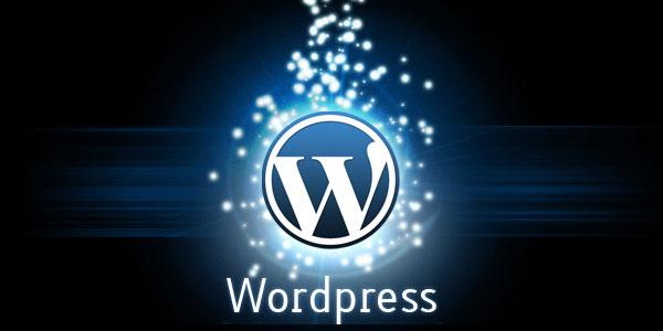 Недорогой хостинг для wordpress безлимитный хостинг с ispmanager