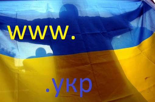 1359537851 ukraine domains Hosting Ukraine: как создать лендинг без знания кода. Часть 2