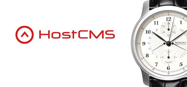 hostcms 00 Выбираем CMS и хостинг для интернет магазина. Часть 2