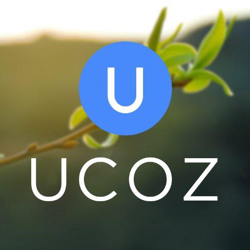 uCoz: конструктор сайта будущего?