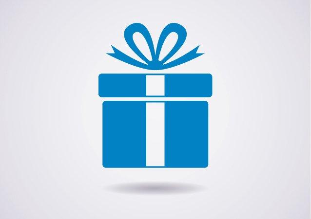 gift Какой хостинг выбрать в 2017 году?