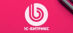 Выбираем хороший VPS сервер для Битрикс в Украине