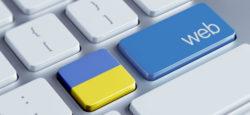Украинский хостинг и его выбор